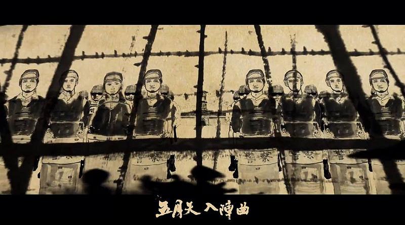 最屌的搖滾MV~蘭陵王片頭曲:五月天「入陣曲」時事版MV~搖滾精神!沈睡的台灣何時醒?