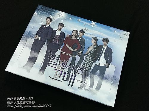 【來自星星的你 OST 韓國版電視原聲帶】簡易開箱分享