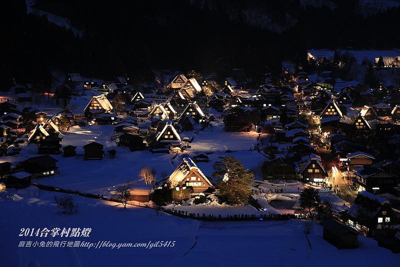 冬日的童話村【合掌村點燈】展望台攝影卡位現況攻略分享