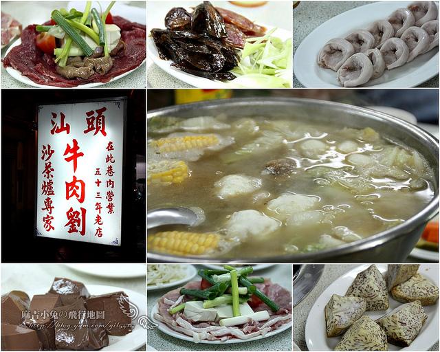 台中火鍋:汕頭牛肉劉沙茶爐、台灣陳沙茶火鍋